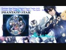 Phantasy Star Online 2 - SNeon Nights - The Earth - Scenery