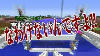【Minecraft】 方向音痴のマインクラフト Season6 Part85 【ゆっくり実況】