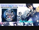 Phantasy Star Online 2 - Neon Nights - The Earth - Battle