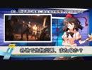 【CoD:WWⅡ】傭兵ゆっくり、戦場を駆ける 四戦目【INF】