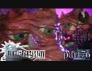 【FF15】-キズナアルバム- FINAL FANTASY XVの世界を堪能したい。part76【実況】