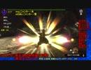 【MHXX/NS】上位になったからこそ集会場縛りプレイ【S7-1】VS黒炎王リオレウス