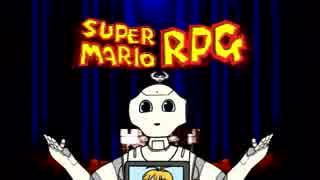 【スーパーマリオRPG】葵RPG【VOICEROID実況】
