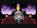 【3DS】Project mirai でらっくす『千本桜 PV』