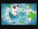 【3DS】Project mirai でらっくす『ハロ/ハワユ PV』