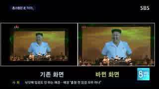 北朝鮮の放送、VRにHDまで…?(字幕付き)