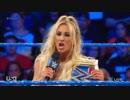【WWE】今週のWWESD女子王座戦線【SD 6.5】