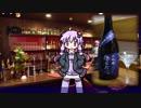 【53杯目】ゆかりさんと語る、日本酒その③