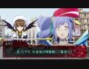 【シノビガミ】鋼鉄の咆哮 03 【TRPGリプレイ】