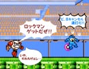 snowの【ロックマンCC2】実況プレイ ロクテンPart2