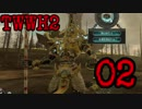 【Total War:WARHAMMER Ⅱ】俺の屍が越えて行くPart02【夜のお兄ちゃん実況】