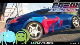 【Voiceroid実況】あおずんアメリカ旅行記!Drive:2【THE CREW】