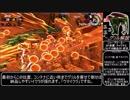 [1080p高画質] 野良カンスト走者の日常 隔日グリル157台目 ゆっくり解説 シェケナダム