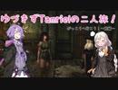 【Skyrim SE】ゆづきずTamrielの二人旅 #22【Voiceroid実況】