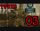 【Total War:WARHAMMER Ⅱ】俺の屍が越えて行くPart03【夜のお兄ちゃん実況】