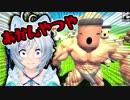 【閲覧注意】腹筋崩壊!このゲームいろいろやばい…【おまけあり】 thumbnail