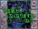 【実況】東方を7.8ミリも知らない僕が弾幕STGに挑戦【妖精大戦争EX】 5
