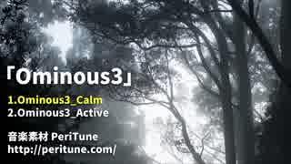 【無料フリーBGM】Ominous3 / ピアノが美しいホラーアンビエント・シネマティック