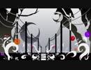 【UTAU】永眠童話