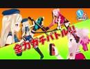 【1-2-Switch】ヒメヒナ2人が大暴れしてまさかの・・・!?