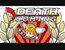 【実況】死神業務を代行して皆殺す【Death Coming】:02