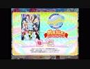 【スクフェス】Aqours 3rd LoveLive! Tour 限定ボイス集(埼玉・1日目)