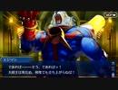 【実況】今更ながらFate/Grand Orderを初プレイする!116