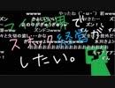 【Minecraft】マイクラ界でスナック経営がしたい:Re 2杯目【ゆっくり実況】