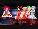 【ゆっくりTRPG】九色のゆっくりネクロニカ 終ノ零
