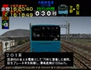 【TAS】京都線普通201系大阪行きノッチ縛り【電車でGo!Pro】