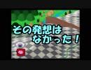 【実況】カービィボウルを攻略したい!GOLD part7-2