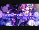 SweetSweetBitterKiss feat.結月ゆかり オリジナル