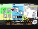 【日常系】Vtuber触手『クフ遺跡での攻防』【戦記】