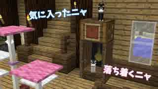 【Minecraft】たまにはサバイバルでも遊んでみるよ part42