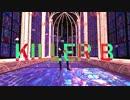 【血界MMD】番頭でKILLER B【スティーブン誕生日記念】