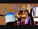 【MMD】護衛チームに小さなアバッキオが来ました「WAVE」【ジ...