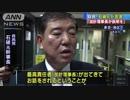 自民党・石破茂元幹事長「加計理事長が説明すべき」