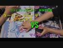 第16回 ヴァイス対戦 ~新弾TD対戦ノ陣~