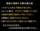 【DQX】ドラマサ10の強ボス縛りプレイ動画・第2弾 ~両手剣 VS 悪夢軍団~