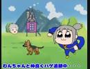 【第9話】ゆっくりとばーじるのfallout4