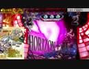 第72位:【家パチ実機】CRF戦姫絶唱シンフォギアpart80【ED目指す】 thumbnail