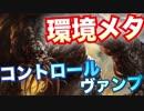 ドラゴン狩れるコンヴ強い説【シャドウバース/Shadowverse】