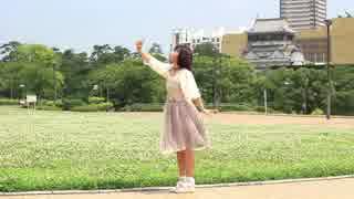 【manae】さようなら、花泥棒さん【歌って踊ってみた】
