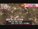 白菜170玉盗み 「借金返済」トマト農家に有罪判決
