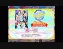【スクフェス】Aqours 3rd LoveLive! Tour 限定ボイス集(埼玉・2日目)