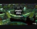【スプラトゥーン2】フェス22【スプチャ・バレル】
