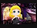 【3DS】Project mirai でらっくす『ロミオとシンデレラ(リン版) PV』