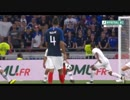 サッカー 2018-06-9 フランスvsアメリカ ダイジェスト