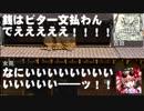 ミナミの帝王が幻想入り 銭の二十二 異変の銭②