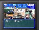 【艦これ×パワプロクンポケット】カンコレクンポケット・Mk2(下)